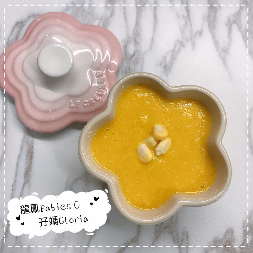 [BB食譜]- 南瓜粟米濃湯