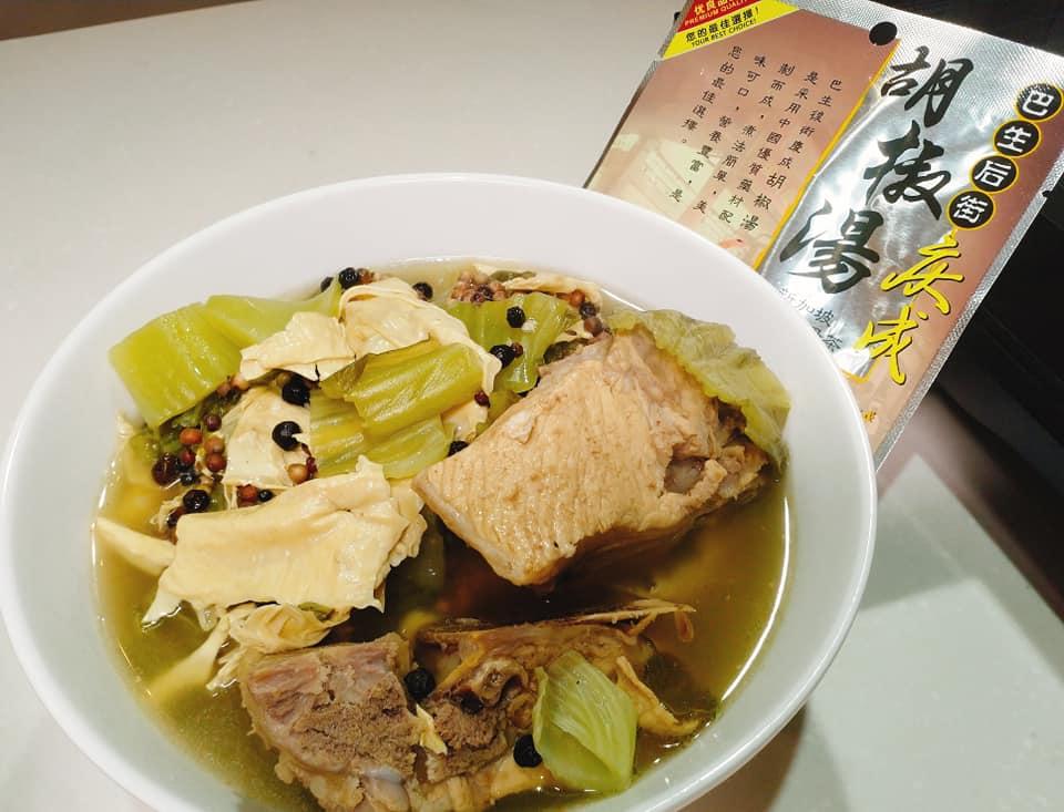 胡椒豬肚排骨咸菜湯