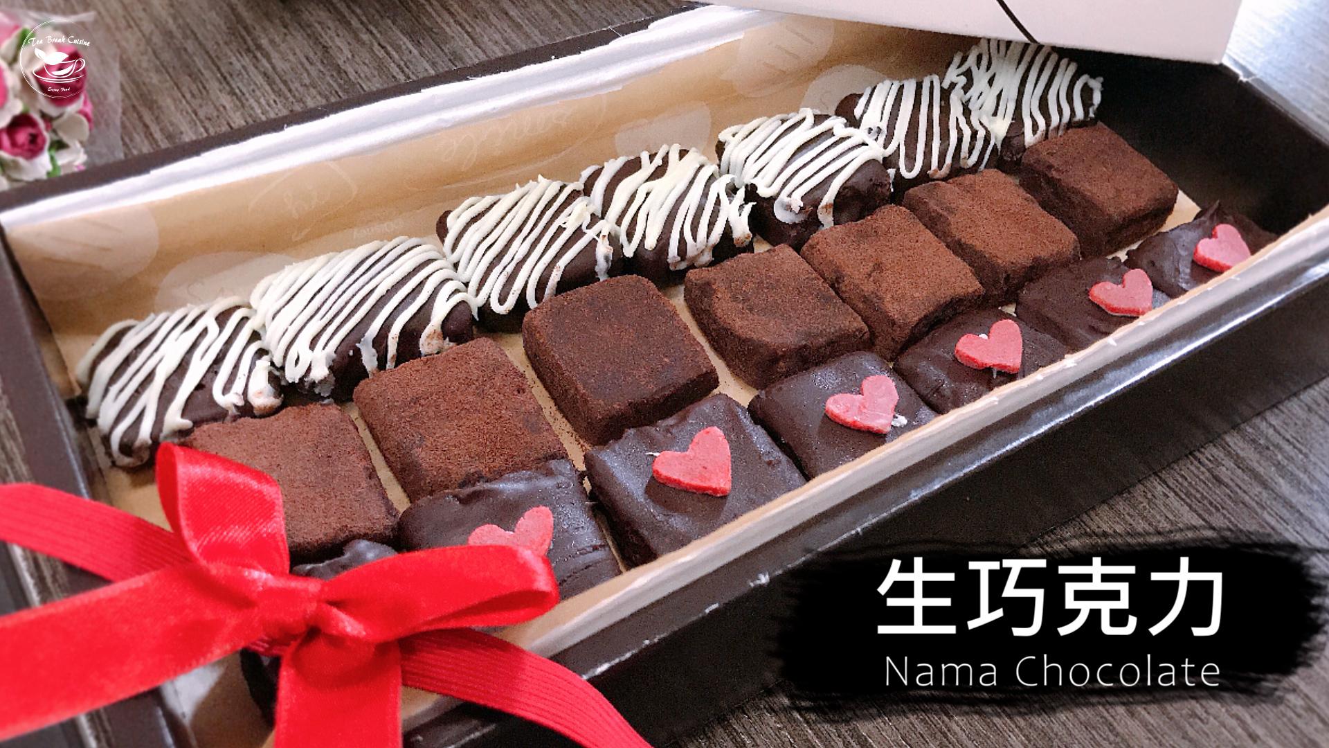 【影片】生巧克力