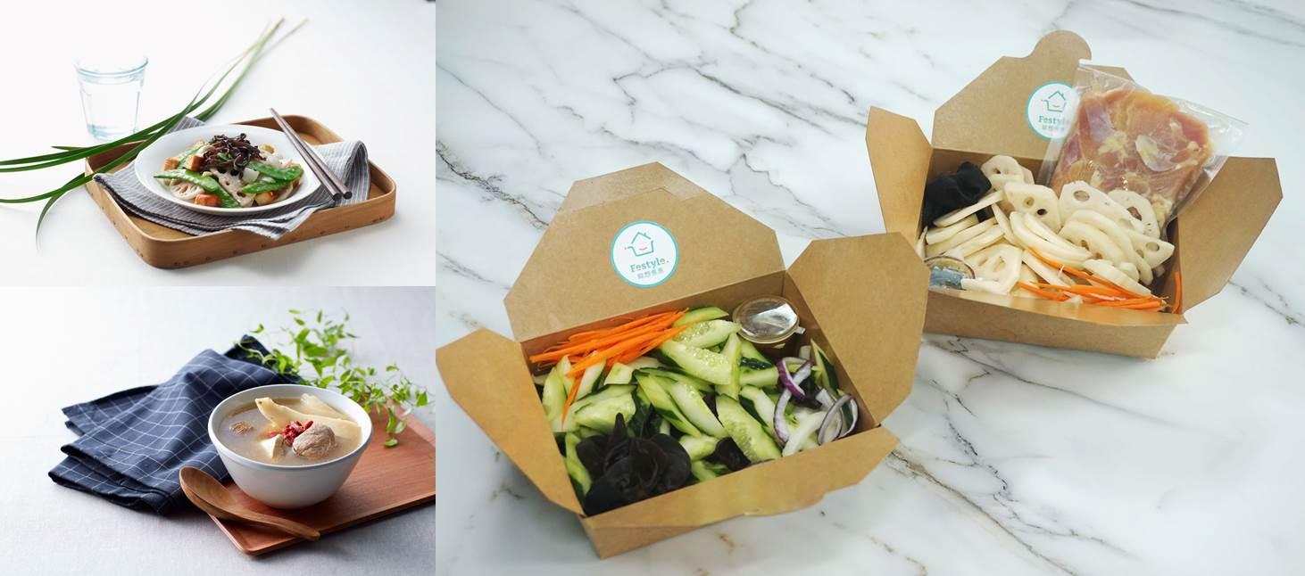 【網上買餸服務】 推介6間新鮮健康餸菜包網購平台 近日在足不出戶情況下,大家寧願