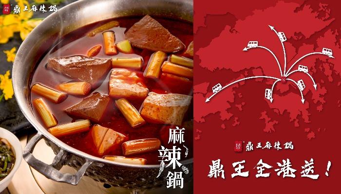 【外賣優惠】中西越日韓餐廳外賣自取或直送  優惠低至75折 4. 外賣自取直送優