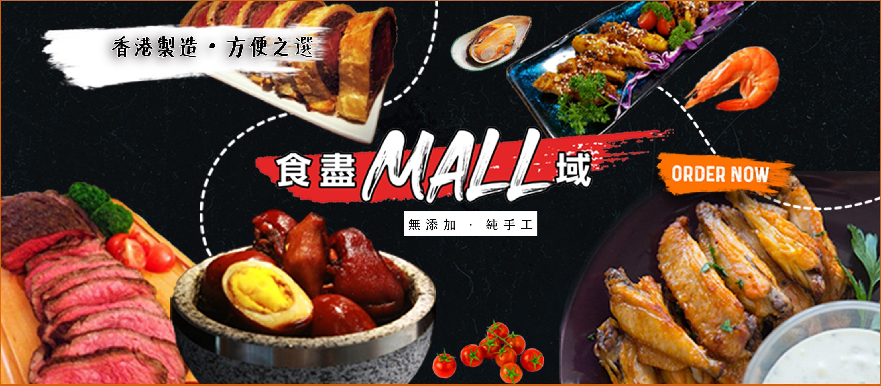【網上買餸服務】 推介6間新鮮健康餸菜包網購平台 3. 反傳統即食小菜: 「Ch