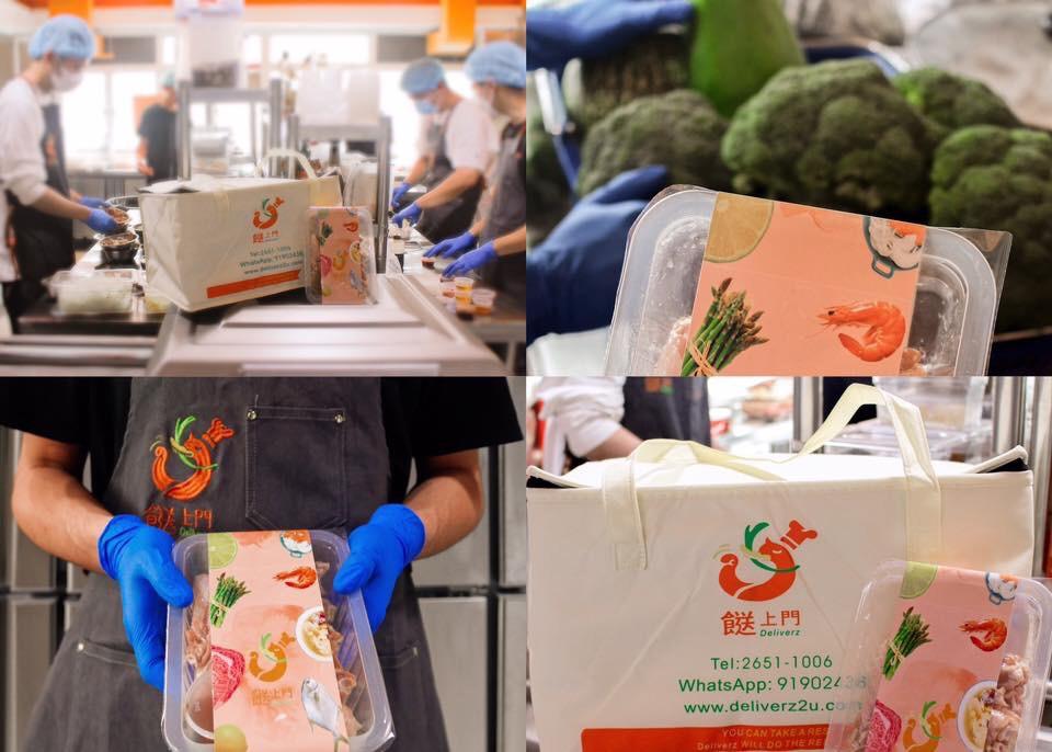 【網上買餸服務】 推介6間新鮮健康餸菜包網購平台 特點: 招牌