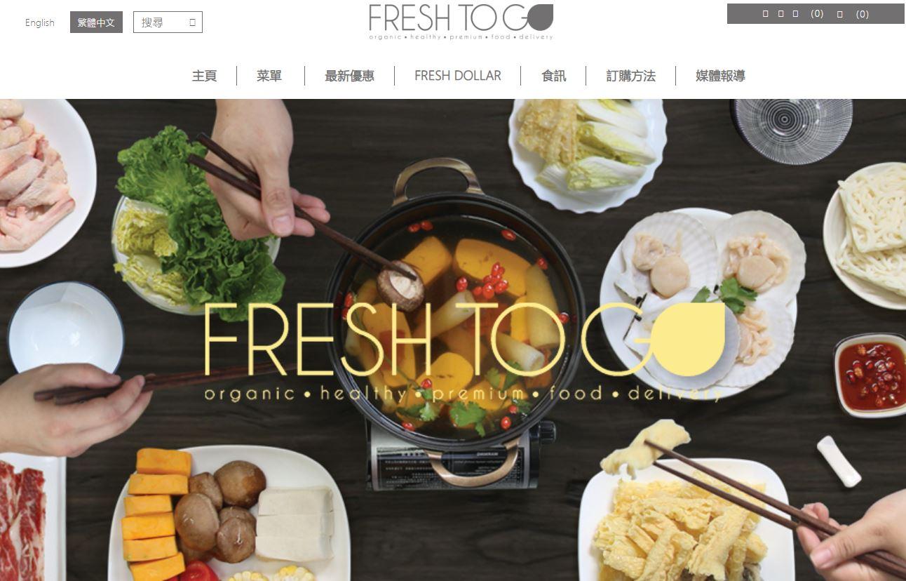 【網上買餸服務】 推介6間新鮮健康餸菜包網購平台 2. 有機食材之選: 「Fre