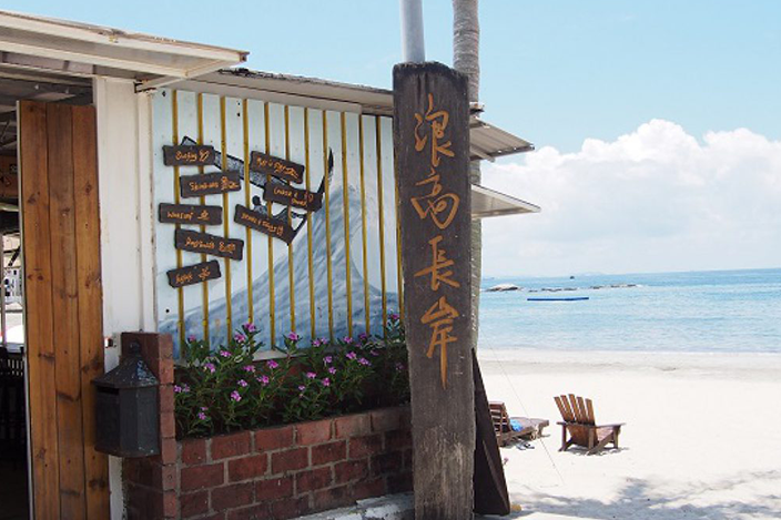 【香港露營渡假】5個情侶Glamping露營地點推介 在大自然中仰望夜空 3.