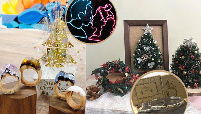 聖誕禮物丨7款精選DIY禮物!情侶手作工作坊推介:皮革丶腕錶丶純銀首飾 聖誕禮物_DIY禮物_手作工作坊