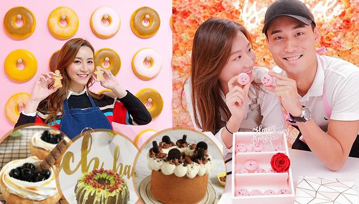 【2021甜入心禮物】推介7間少女心自助烘焙店 零廚藝情侶輕鬆整蛋糕!
