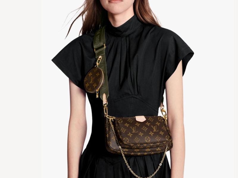 2021年Chanel 、Louis Vuitton、Celine宣佈再加價|15款最值得投資的經典款手袋 Louis Vuitton MULTI POCHETTE ACCESSOIRES HK$17