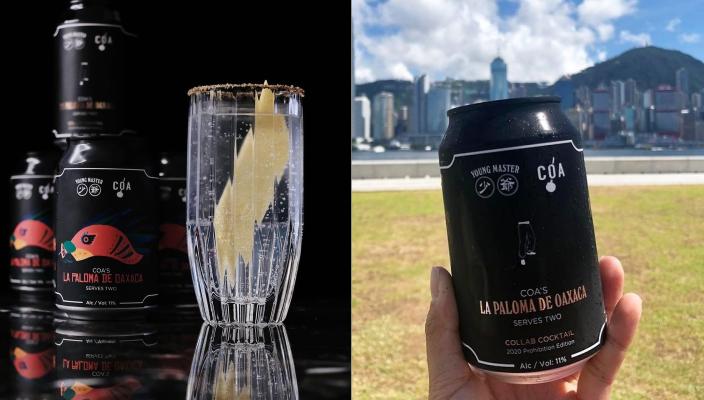 亞洲50大酒吧2021丨盤點9間上榜香港酒吧!瓶裝雞尾酒在家嘆特色Cocktail 【2021年亞洲50大酒吧丨入圍香港瓶裝雞尾酒】香港Bottled Cocktail丨#1. CoaCoa與本地手工