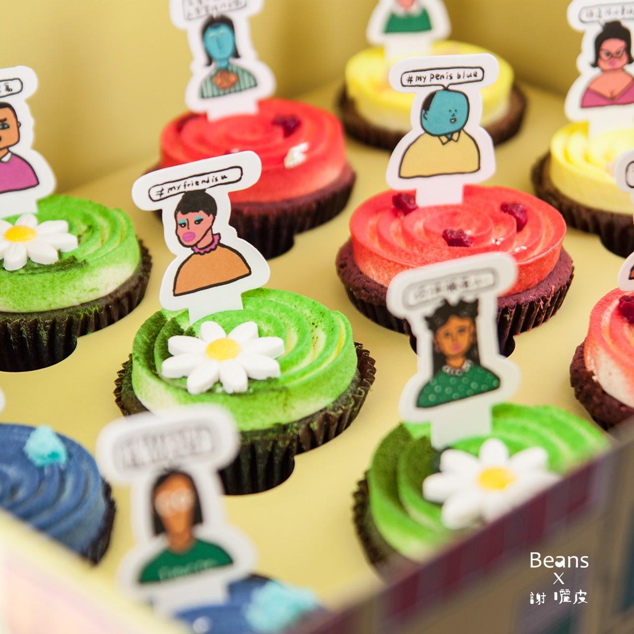 派散水餅注意4事項? 15間人氣餅店、IG網店獨立包裝散水餅及散水禮物! 散水餅