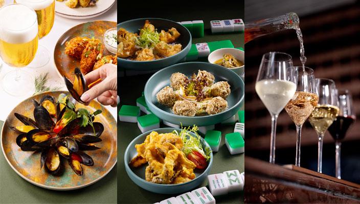 中環街市開幕|Happy Hour新地標!人氣餐廳美食、生活概念店搶先睇|詳細地址、交通教學、開放時間詳情