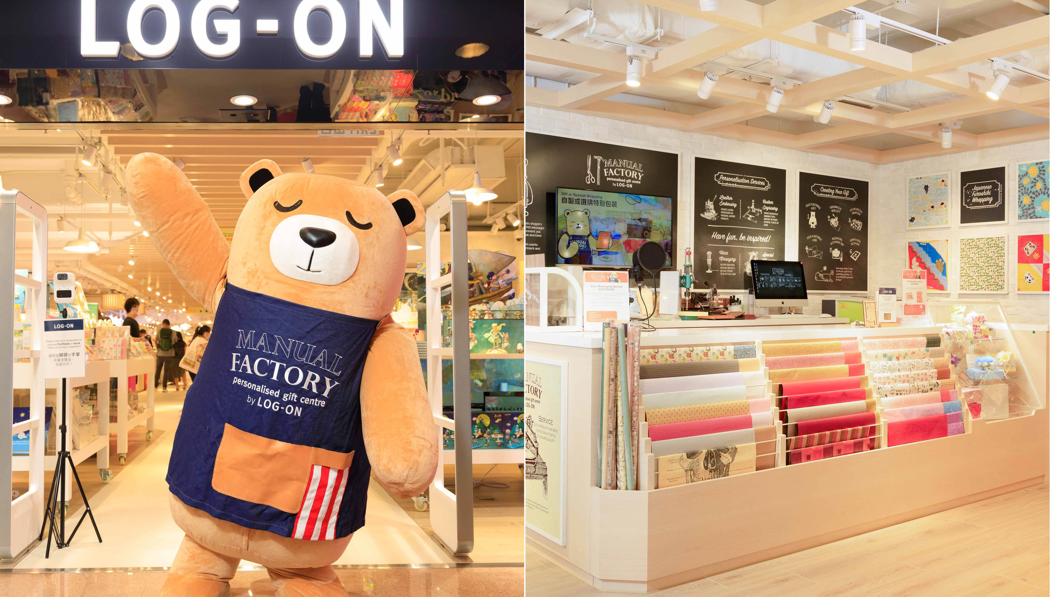 LOG-ON回歸海港城|全新5大體驗區+升級版 Manual Factory!露營用品、日本美妝、家品、防疫用品一應俱全!