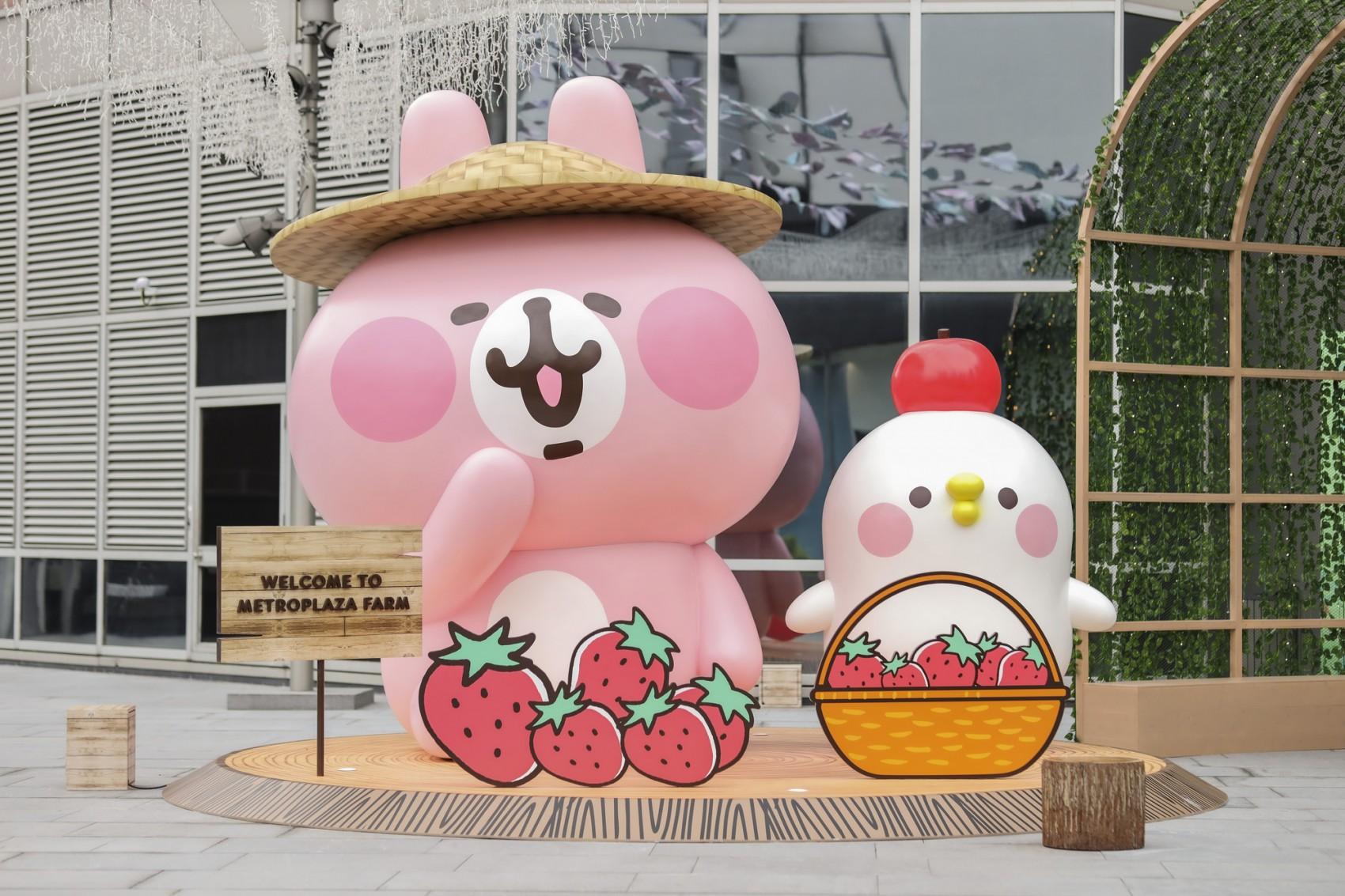 會員有禮:送P助與粉紅兔兔可摺式旅行袋