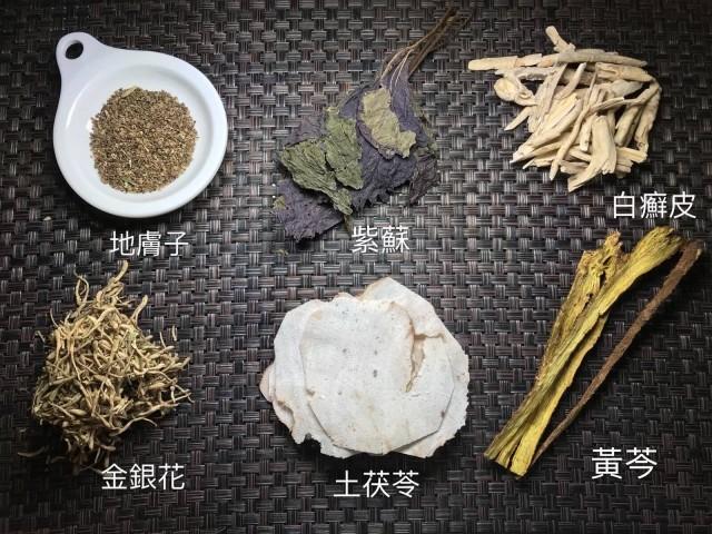 【中醫分享】DIY中藥濕疹止痕水+食療食譜