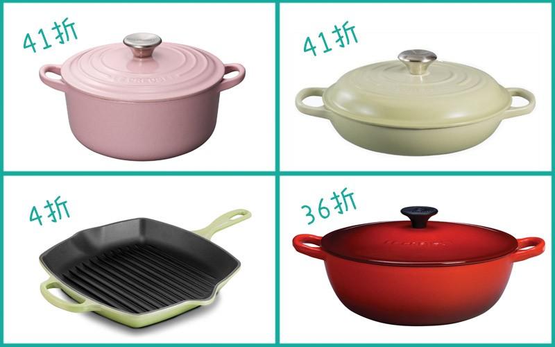 【2019 Mega Sale】Le Creuset 3折廚具推介