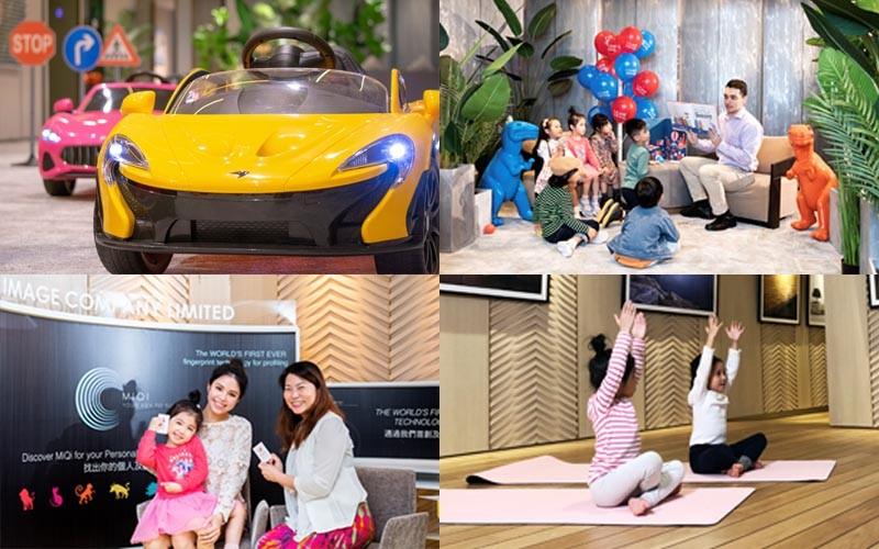 【免費登記即可參加】尖沙咀暑假親子活動