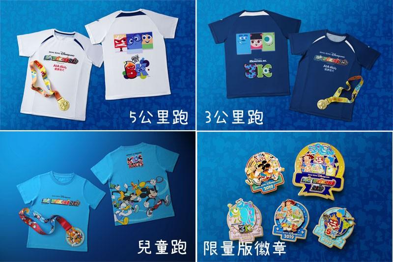 【參賽跑手懶人包】3歲都跑得!香港迪士尼「10K Weekend」跑 首推園內夜跑派對