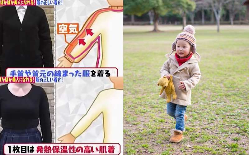 著極都唔夠暖? 即跟日本人學最強保暖穿衣法