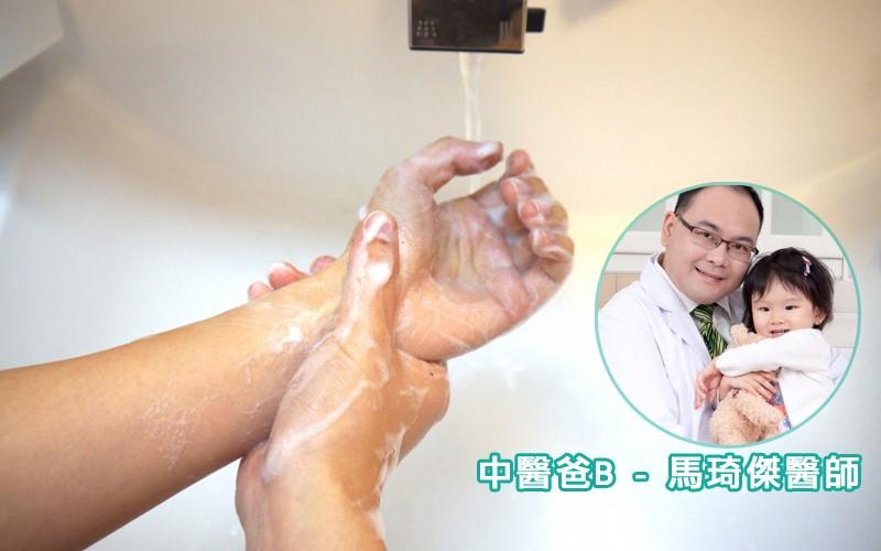洗手過多引發濕疹手 中醫教保養雙手妙法