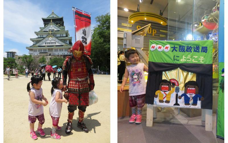 【3日2夜大阪親子遊】京阪神親子景點及大阪套票推介!持續更新日本最新入境措施(截至2020/03/20)