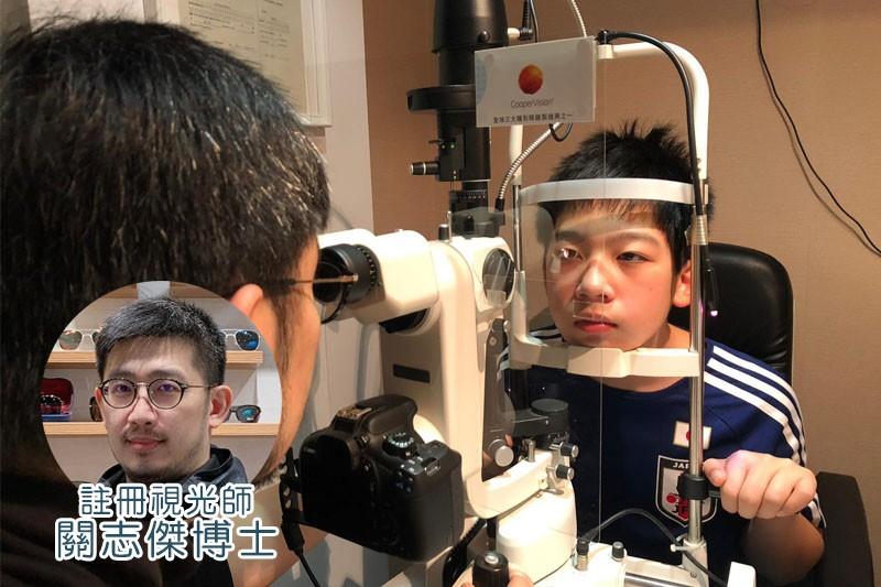 【兒童近視】疫情致度數急增?如何控制近視加深?