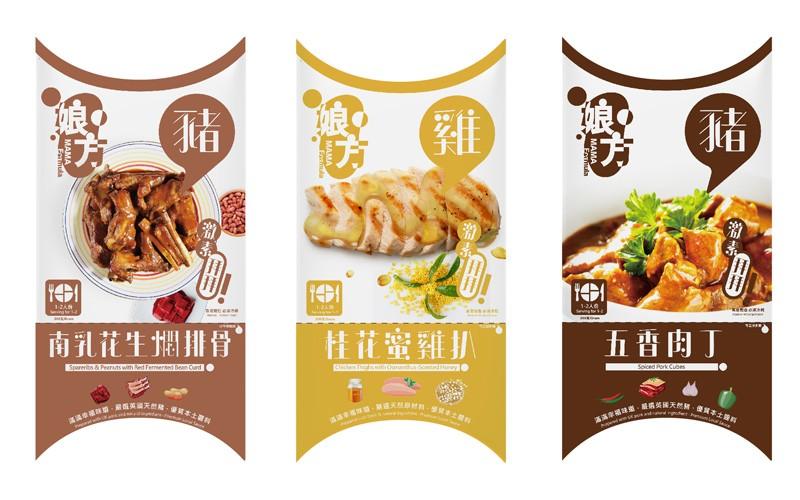 【外賣推介】足不出戶也可吃大餐! 5個高質食材外賣下單超方便