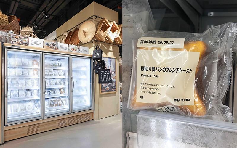 【無飯家庭福音!】全港最大無印新店推冷凍食品  連孕婦裝都有!?