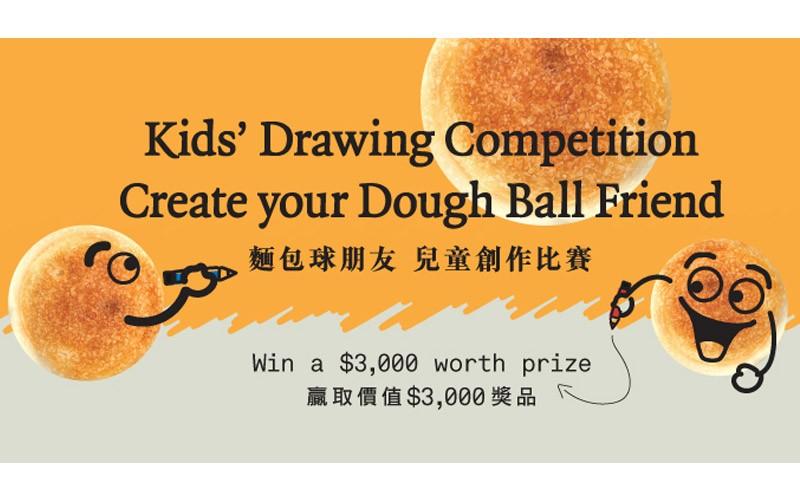 【限時優惠】叫PizzaExpress任何菜式送果莓麵包球 特設兒童創作比賽送豐富獎品