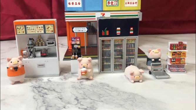 【模型控必儲!】百變Lulu豬「TINY微影」1:35 比例店舖主體模型