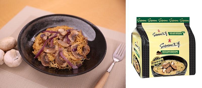 【創意料理】零失敗食譜!幼麵4大創意新食法