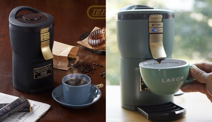 父親節禮物 2021丨實用禮物推介!全自動咖啡機/按摩用品/運動耳機