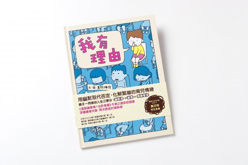暑假涼浸浸繪本推介—給6至8歲小孩