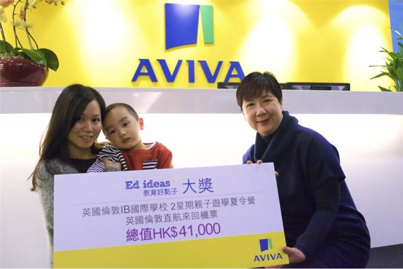 Aviva香港和我們合辦的 「Ed Ideas教育好點子」活動,早前經已圓滿舉行,並進行了頒獎儀式。