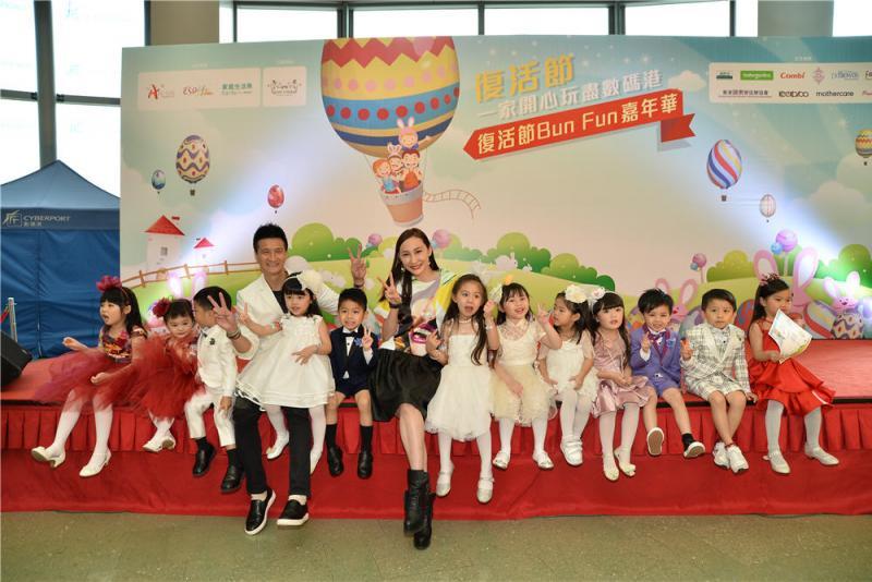 「復活節Bun Fun嘉年華」精彩重溫!