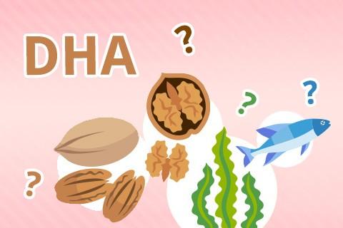 懷孕期間孕婦攝取適量DHA,可促進胎兒腦部發展,但單從日常飲食中攝取DHA,可能未必足夠。當中的原因,即時話您知!