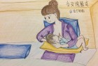 【母乳媽媽】教你正確餵奶姿勢 (一)