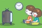 【管教技巧】三招防止孩子沉迷電視