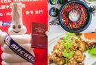 【米芝蓮 2019】盤點親民價+高CP值米芝蓮餐廳 ($400以下)