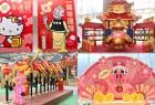 【新年行大運2】全港精選商場裝飾逐個捉