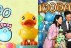 【百日宴懶人包】3大名人星級派對場地推介 + 準備清單