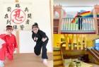 趁淡季超值遊 4間台灣親子酒店推介!