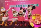 【喜迎鼠年】大人細路入迪士尼行大運接福