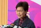 【抗疫新措施】林鄭月娥宣布禁逾4人於公眾地方群組聚集