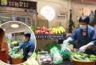 【假日墟市2020】精明選擇本地食材!實踐低碳飲食+支持本地漁農