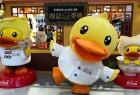 【萌爆限定精品】B.Duck 茶樓賣不能吃的點心