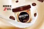【咖啡雪糕控醒曬】NESCAFÉ慶八十週年推限定牛奶咖啡雪糕