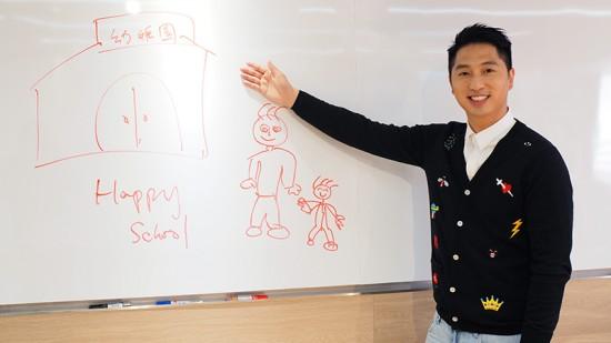 【正向教育專家專訪】面試班無用?2個方法幫小朋友應付N班/幼稚園面試