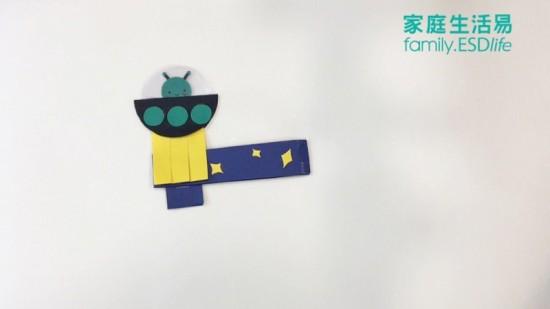 【親子手作】識「飛」UFO