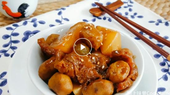 【Cooking TV】秘製豬皮蘿蔔魚蛋