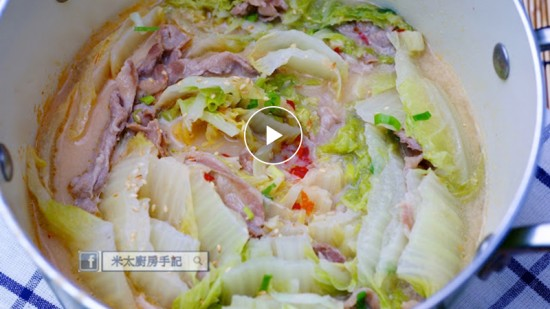 【Cooking TV】黃芽白豚肉豆乳鍋